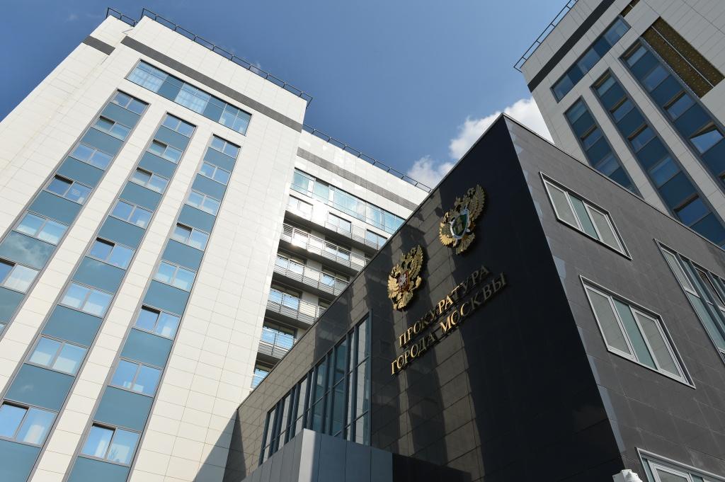 В Москве закрыли магазин, торгующий нашивками с каннабисом
