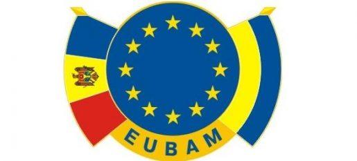 криминал, международные отношения, границы, украина, молдова, выращивание конопли,