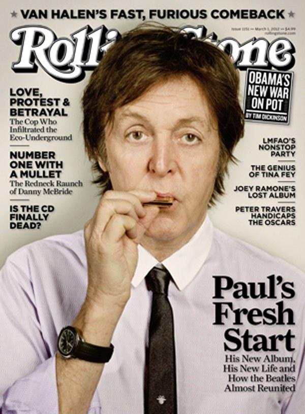курение марихуаны, знаменитости и конопля, конопля,