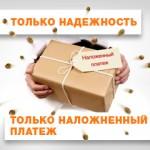 banner-nalozhennyj-platezh-growblog-pro-240x240
