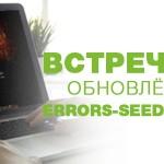 бновленный-es670x300 (2)