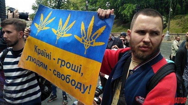 Может ли Украина заработать на марихуане