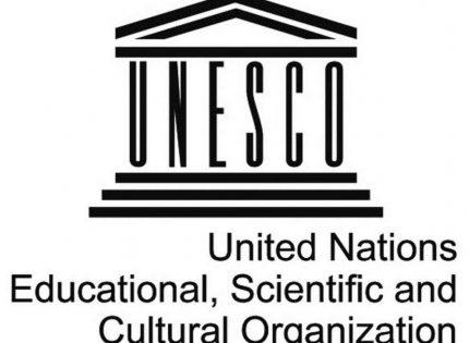 ЮНЕСКО внесла музыку регги в список нематериального культурного наследия